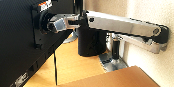 trade_desktop_arm